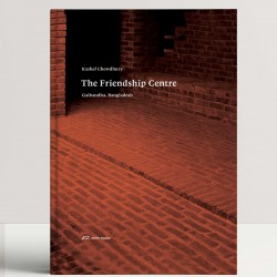 Kashef Chowdhury – The Friendship Centre – Gaibandha, Bangladesh