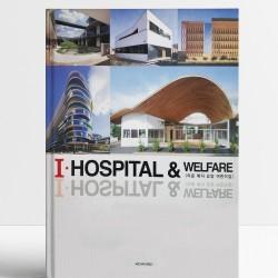 I-Hospıtal & Welfare