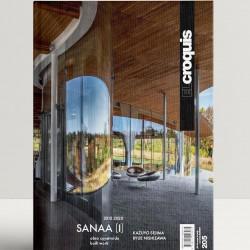 El Croquis 205: Sanaa [1] (2015-2020)